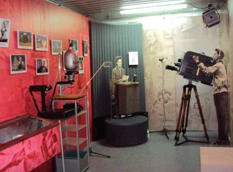 музей телебачення
